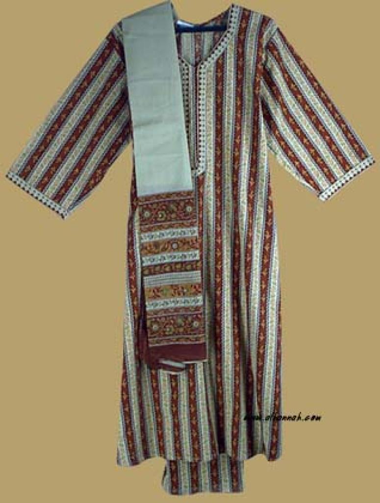 Traditional Striped Salwar Kameez   sk718