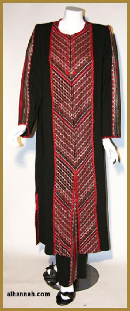 Embroidered Jordanian Pants Set  th606