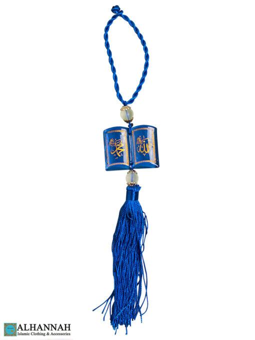 Hanging Islamic Ornament