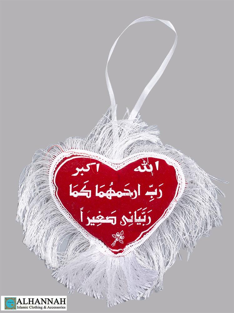 Islamic Hanging Car Ornament