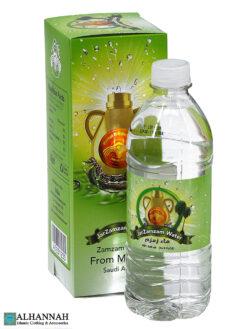 zamzam water