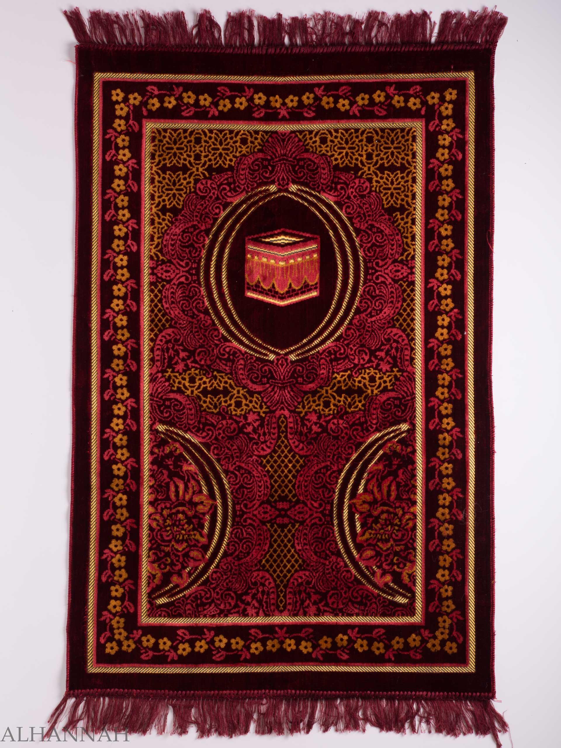 Turkish Prayer Rug Fl Kaaba Motiff Ii1143