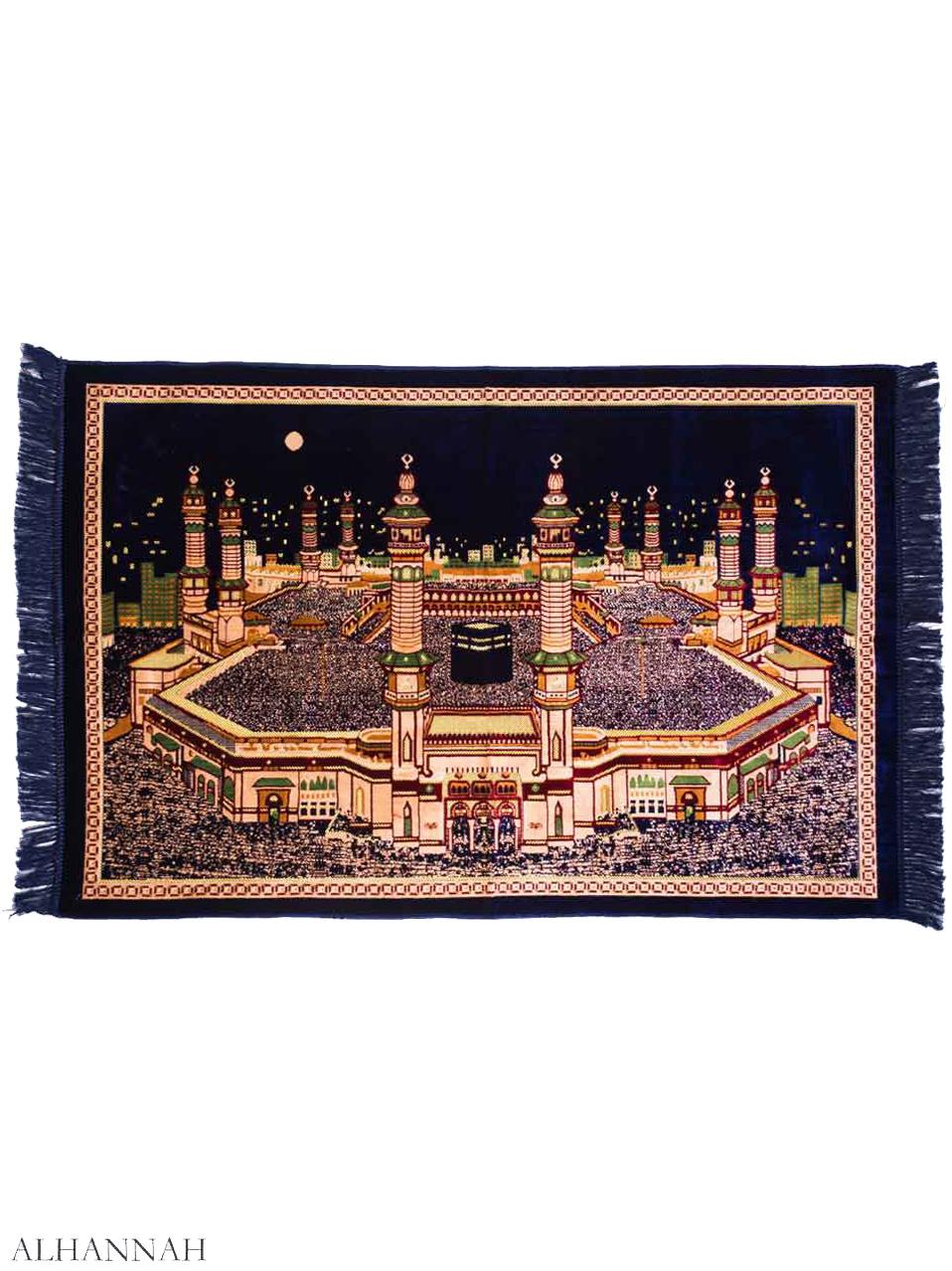 Al-Haram-Mosque-Motif-Large-Prayer-Rug-ii1157