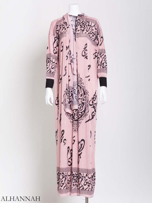 Arabic Caligraphy Prayer Outfit (1)