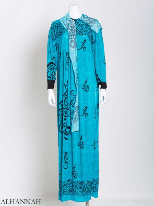 Arabic Caligraphy Prayer Outfit (2)