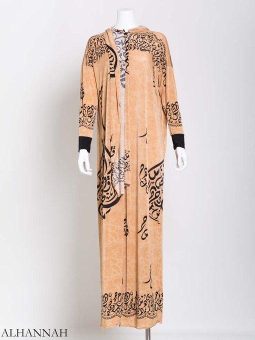 Arabic Caligraphy Prayer Outfit (3)