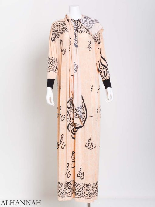 Arabic Caligraphy Prayer Outfit (4)