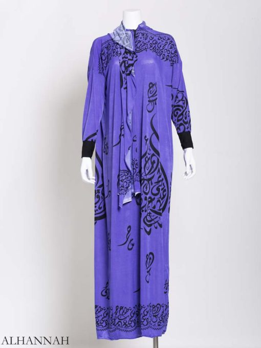 Arabic Caligraphy Prayer Outfit (6)