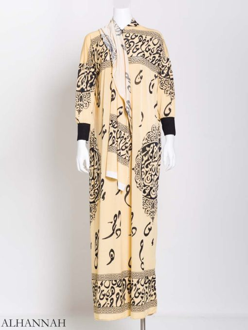 Arabic Caligraphy Prayer Outfit (7)