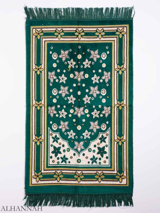 Daisy Speckled Prayer Rug ii1150 (4)