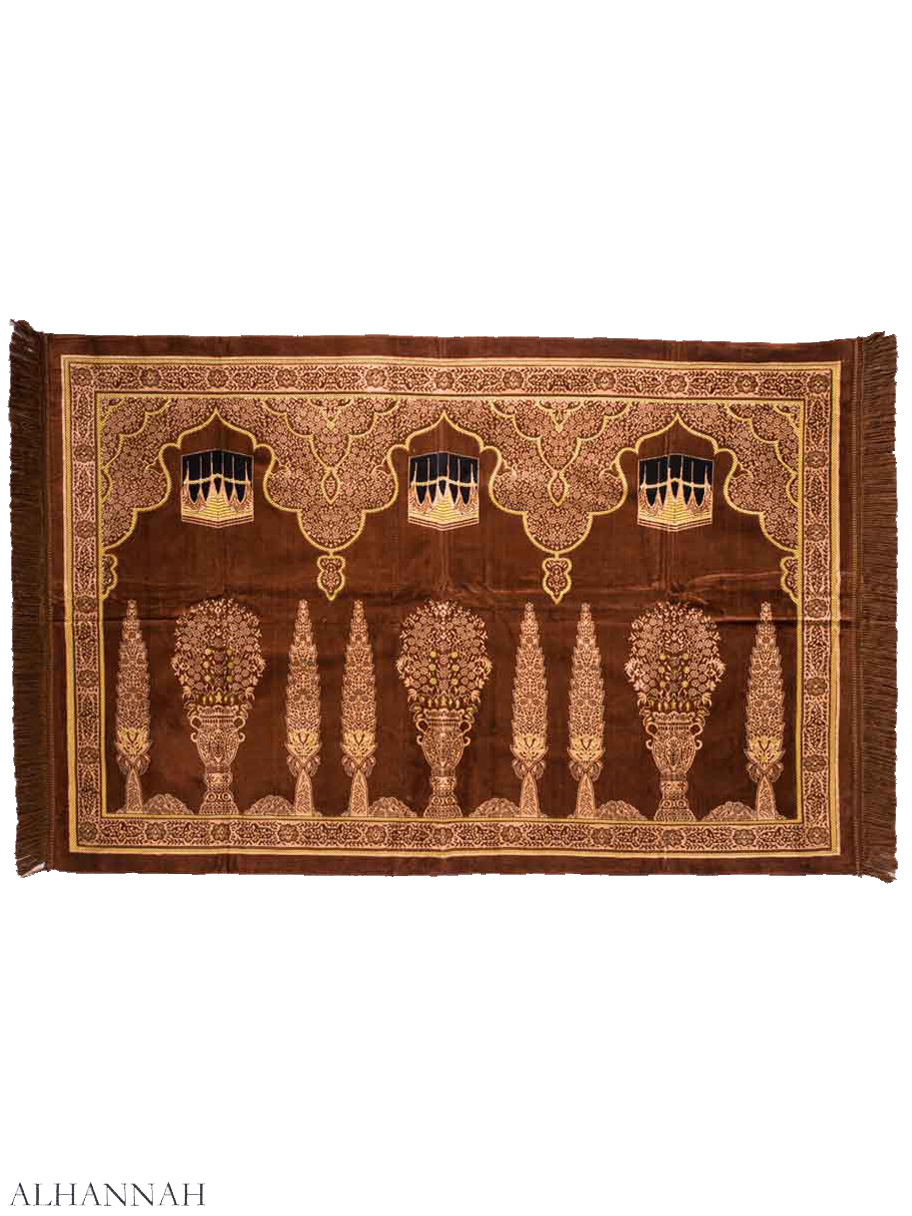 Floral Pillars Kaaba Motif Multi Person Prayer Rug Brown