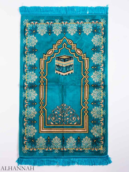 Red Arched Leaves Kaaba Motif Prayer Rug ii1151 (2)
