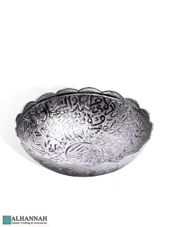 Date Serving Dish