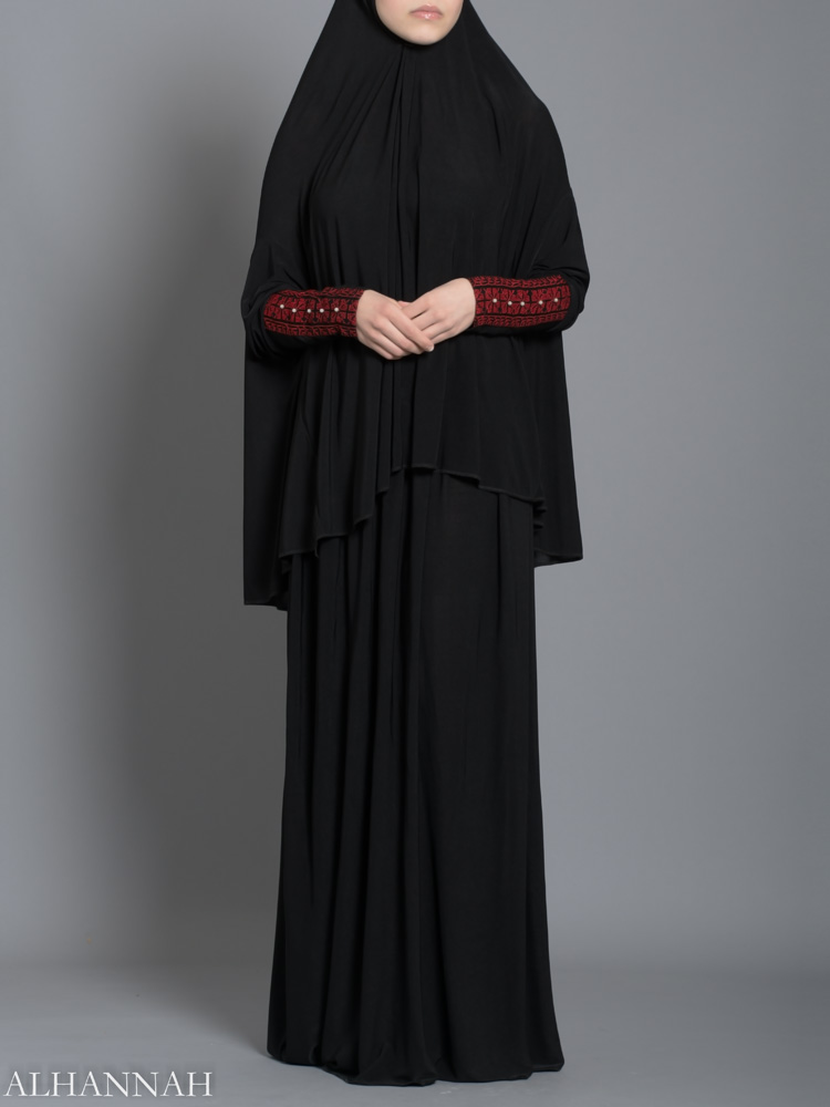 Prayer Outfit with Palestinian Embroidery