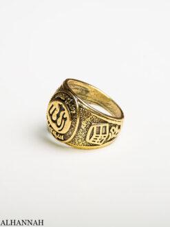 Allah Engraved Ring - Gold