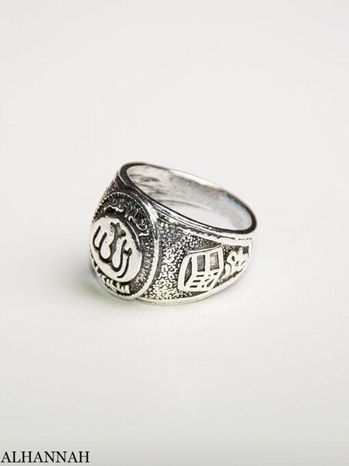 Allah Engraved Ring - Silver