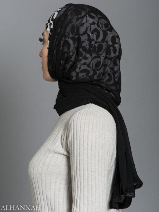 Black and White Swirls Kuwaiti Wrap Hijab hi2183 side