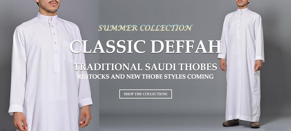 Менс исламска облека Thobe 6-18-19