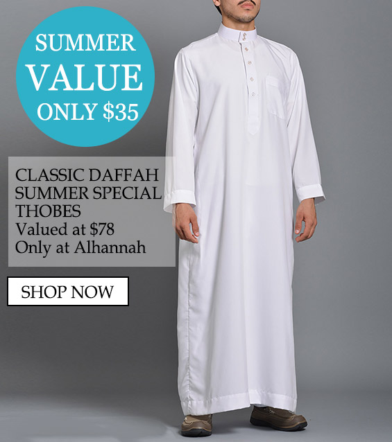 Mens Thobes само $ 35 Summer-2019