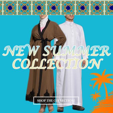 Алхана исламска облека Лето 2019 м