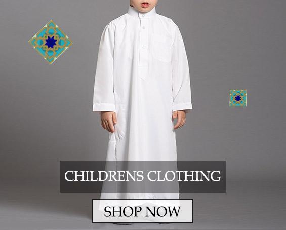 Childrens Islamic Clothing