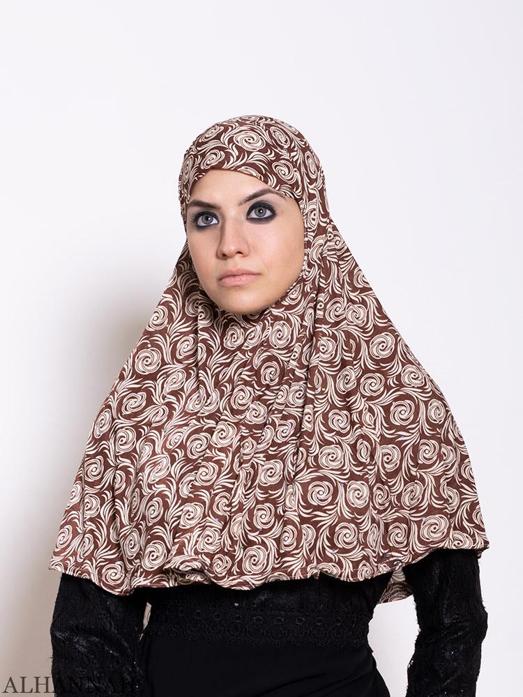 Cinnamon Swirls Amira Hijab