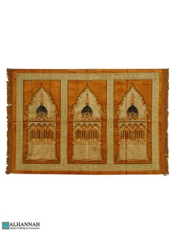 Multi Person Prayer Rug Gold