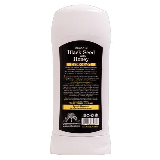 Halal Black Seed Deodorant with Honey Back