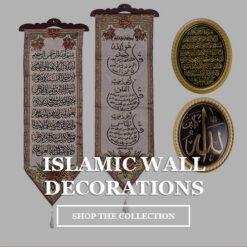 Islamic Wall Decorations