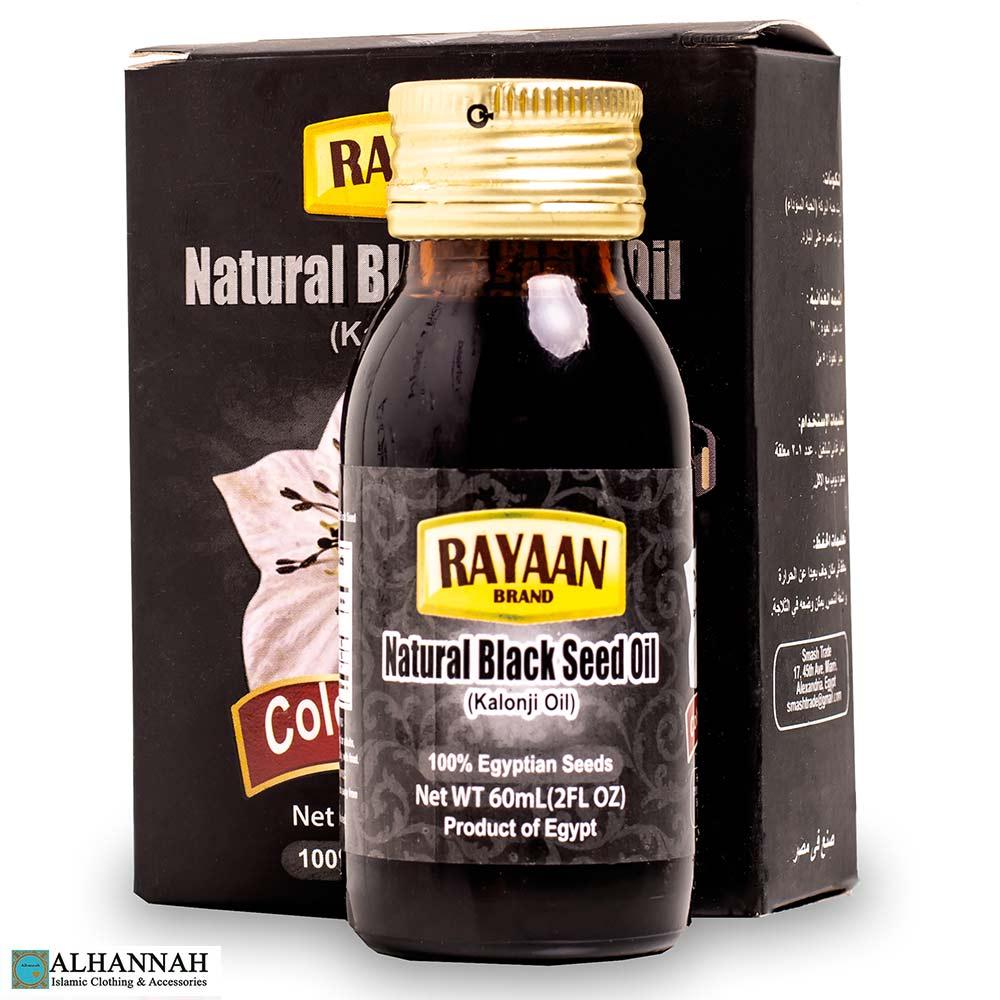Rayaan Black Seed Oil 2 oz
