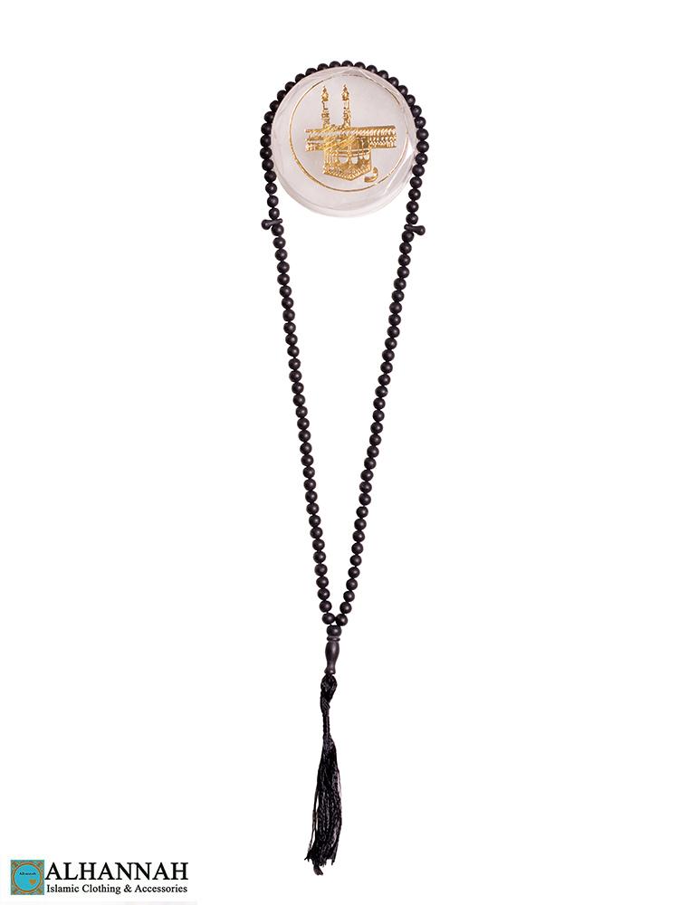Scented Tasbih Beads Musk