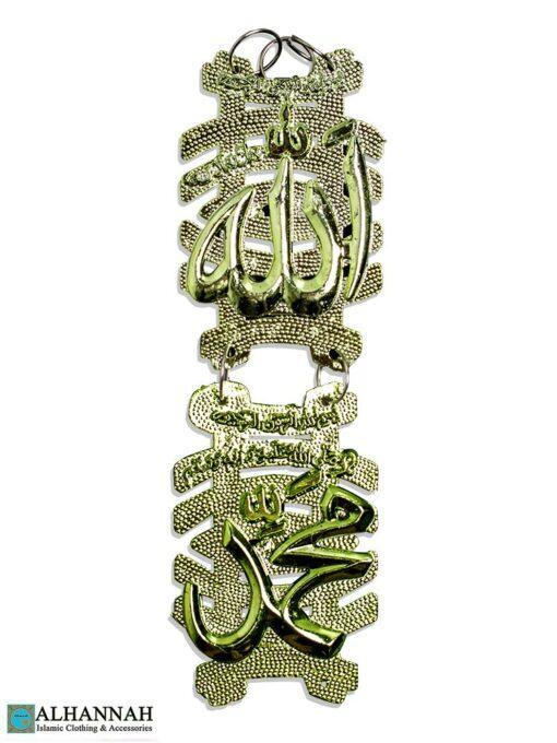 Allah Muhammad Hanging Ornament Mint