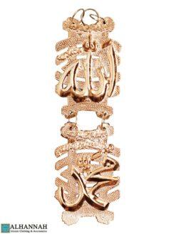 Allah Muhammad Islamic Hanging Ornament