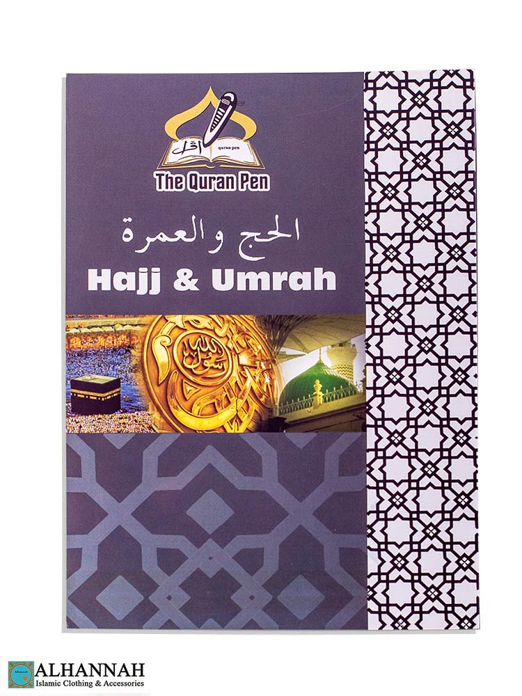 Hajj and Umrah Booklet in English