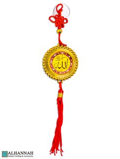 Hanging Islamic Ornament with Allah Muhammad
