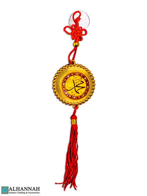 Hanging Islamic Ornament Allah Muhammad Back