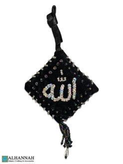 Allah Muhammad Hanging Islamic Ornament Black