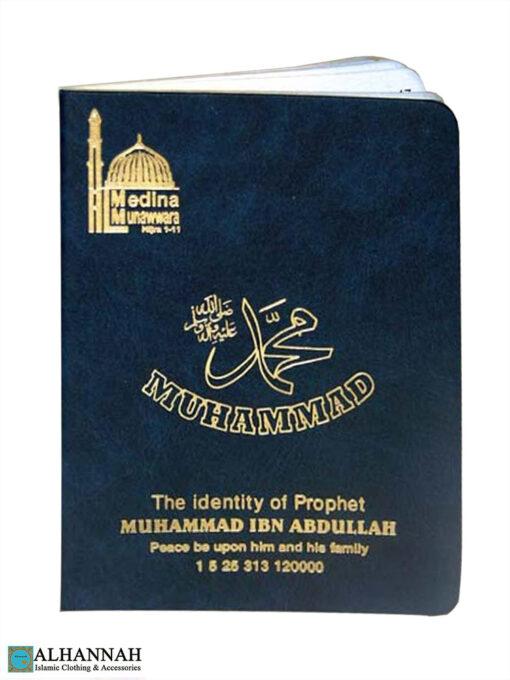 Muhammad Family Tree Front Cover English