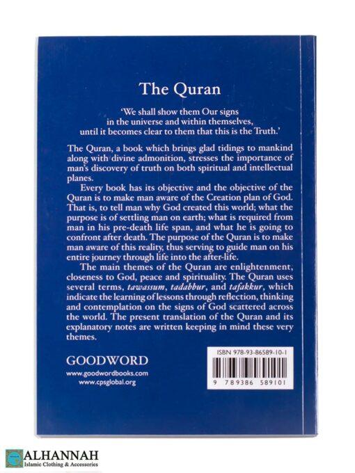 Quran English Back Cover