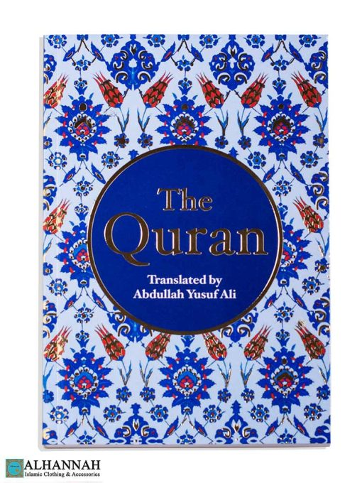 Quran English Front Cover