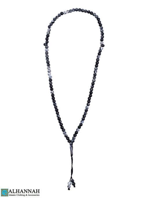 Allah Muhammad Tasbih Beads 99 Beads