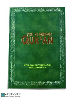The Glorious Qur'an English Translation and Commentary