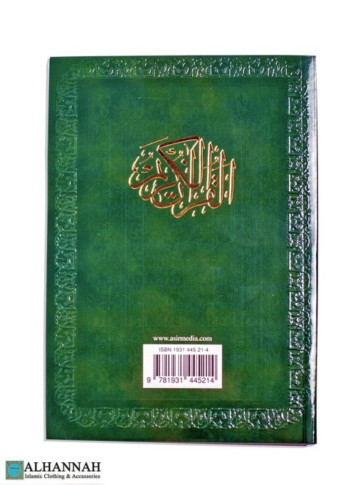 The Glorious Qur'an English Translation and Commentary Back Cover
