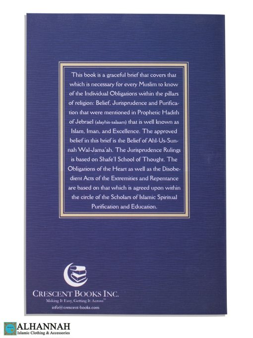 The Splendid Pearl Muslims Individual Obligations Back Cover
