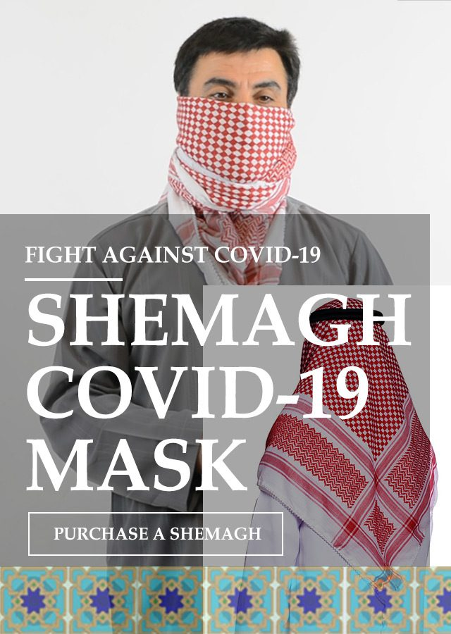 covid-19-protection-shemagh