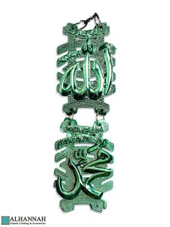 Allah Muhammad Hanging Ornament