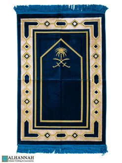 Prayer Rug Saudi Double Swords Blue