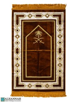 Prayer Rug Saudi Double Swords Copper