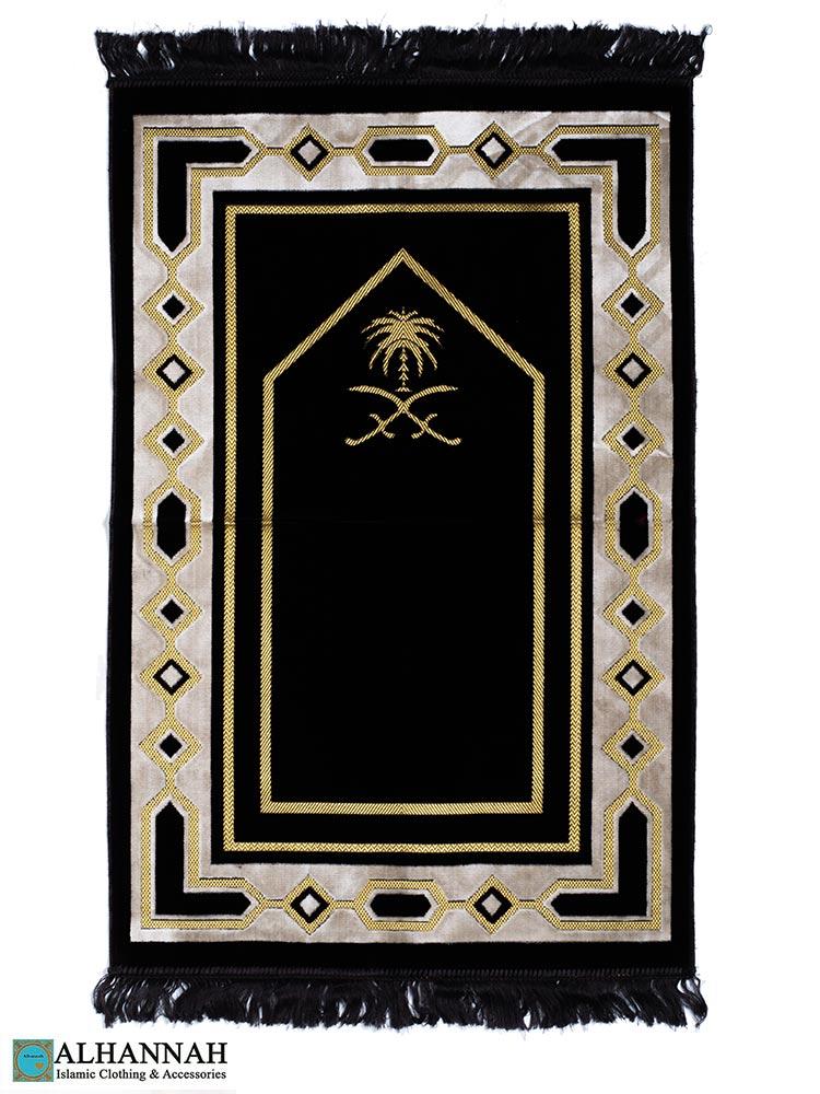 Prayer Rug Saudi Double Swords Dark Brown