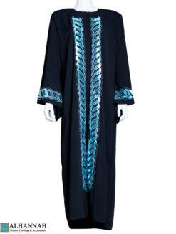 Black Abaya Turquoise Trim